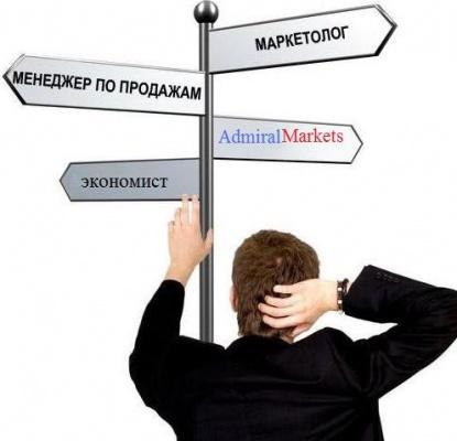 Выбор профессии Карьера Образование и карьера rmataf Выбор профессии
